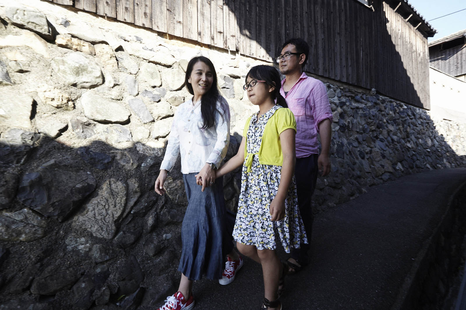 Familie Fukui