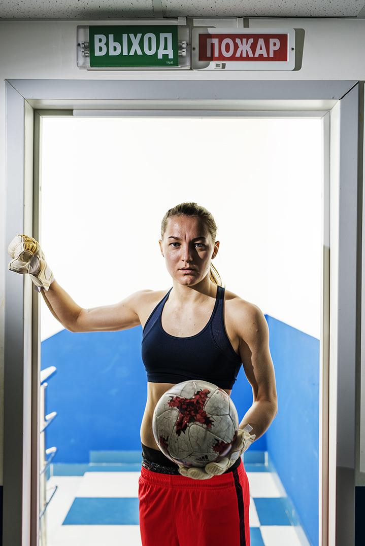 Aljona Beljaeva, russische Fußballspielerin