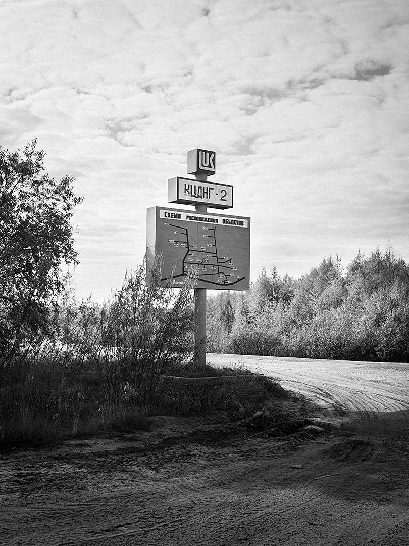 Übersichtstafel der Ölfirma Lukoil